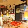 インドネパール料理 ルンビニ 大和西大寺店のおすすめポイント3