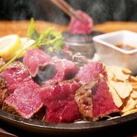 鉄板肉厚ステーキ