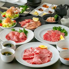 赤身焼肉の2929のおすすめ料理1