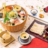 梅の花 札幌店のおすすめ料理3