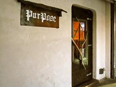 PurPose パーパス の写真