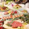 九州炉端×肉 弁慶 姫路駅前店のおすすめポイント2