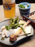岩久本店 葵タワー店のおすすめ料理2