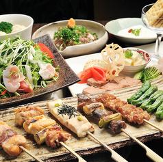 ひない小町 蒲田店のおすすめ料理1
