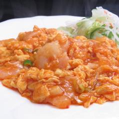 萬福軒 応神店のおすすめ料理1