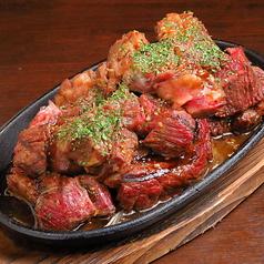 肉肉肉!!牛肩ロースステーキ
