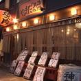 京都駅から徒歩10分の焼肉酒場