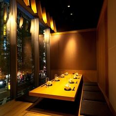 創作和食 するり 新宿本店のおすすめポイント1