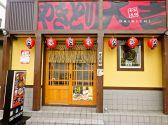 やきとり大吉 湖山店 ごはん,レストラン,居酒屋,グルメスポットのグルメ