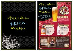 カラオケ歌屋 札幌北3条店のおすすめ料理1