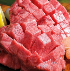 牛タン焼 かごしま小料理 じゃい庵のおすすめ料理1