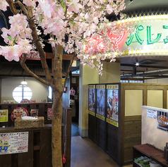 うまいもん横丁 姫路南店の雰囲気1