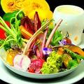 料理メニュー写真10種類の野菜のバーニャカウダ