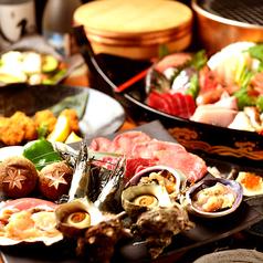 岬 MISAKI クレール京橋のおすすめ料理1