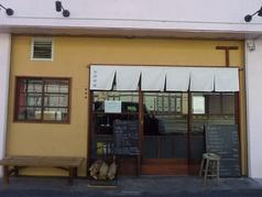 吉岡茶房の写真