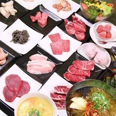 崔おばさんのビックリホルモン家 別館日田店のおすすめ料理1