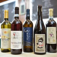 【ソムリエが厳選★美味しいワインを飲みたい日に!】