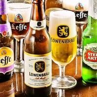 ビール2種飲み比べセット!個室でゆったりお寛ぎください