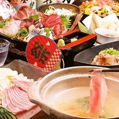 焼き鳥 おでん 思い出酒場 えんなすび 新宿 西口店のおすすめ料理1