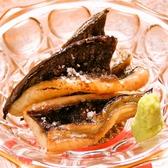 寿し処 久保のおすすめ料理3