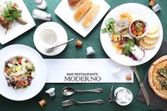 BAR RESTAURANTE MODERNO バルレストランモデルノ特集写真1