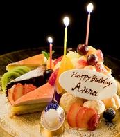 八王子店でお誕生日をお祝い♪思い出のサプライズ演出♪
