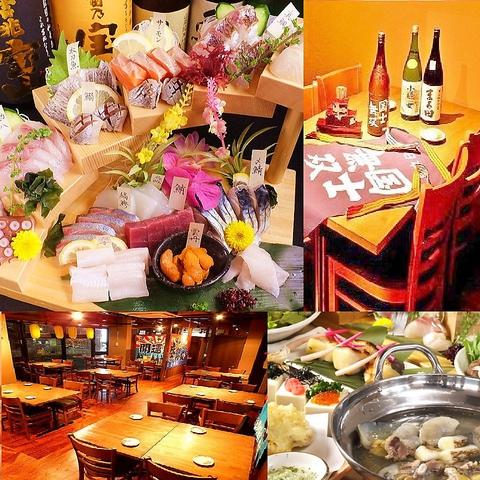新鮮鮮魚と馬刺し、日本酒30種類以上すべて1合500円の個室居酒屋登場!!
