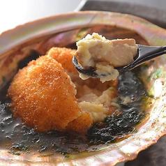 日本料理 花 味兆