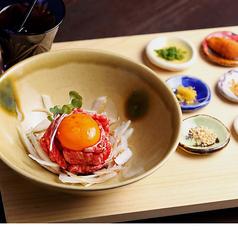 京焼肉 新 先斗町のおすすめ料理1