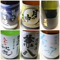 串焼き×ワイン×日本酒がメインのお店。