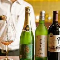 種類が豊富な日本ワイン