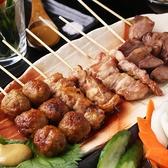 鶏串処 一鶏 いっちょうのおすすめ料理3