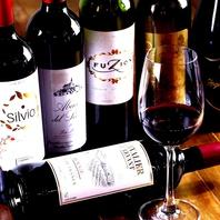 肉×ワインのマリアージュを気軽に♪お得なワインも!