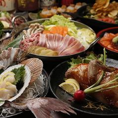 炭火焼と海鮮、手づくり豆富 まいど! 札幌駅南口店のコース写真