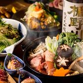 個室居酒屋 伊乃 上野店のおすすめ料理2