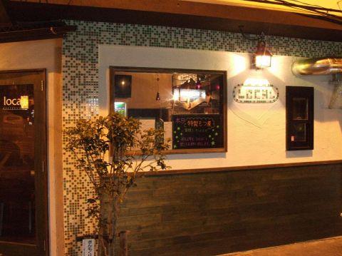 北仙台の路地裏にちょっと小洒落た居酒屋が2011年12月にニューオープン!!