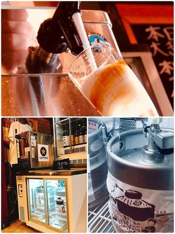 【新感覚!】栃木でもここだけ!!本生搾りたてのスパーク日本酒を一杯から味わえます