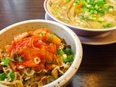 大阪東成 らーめん にしやのおすすめ料理2