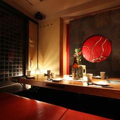 UMAIMON 美味門 八重洲店の写真