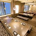 【個室宴会は最大32名までのご宴会可能です。会社宴会に◎】2時間飲み放題付きコースに+500円(税抜)でプレミアム飲み放題に変更が可能です!日本酒、焼酎などの銘柄のお酒をご堪能いただけます♪掘りごたつ個室でお過ごし頂きながら日本酒や海鮮料理、炙り料理をご堪能くださいませ・・・♪ご予約お待ちしております。