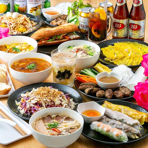 【予約限定】食べ飲み放題2Hディナータイム