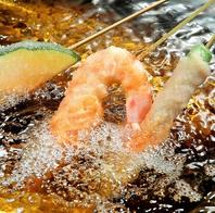 美味しい串揚げの秘密★『米油でカラッと。』