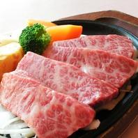 神戸牛ステーキ
