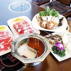 海龍宮 重慶火鍋のおすすめ料理1