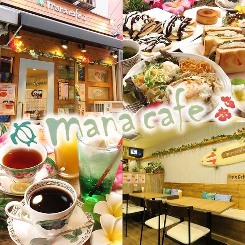manacafe
