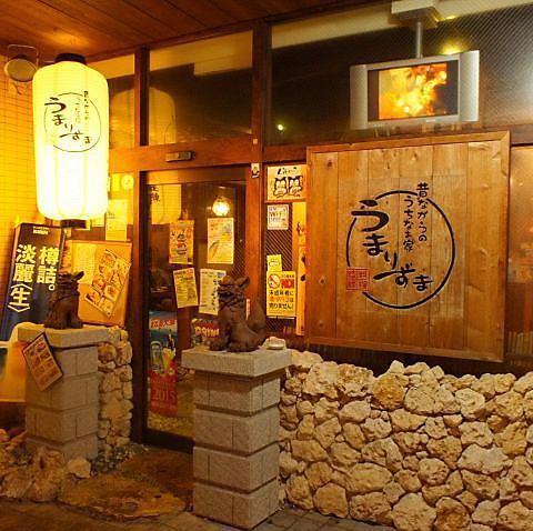 古き良き宮古島を体験できるうちなぁ家!琉球料理を存分に堪能ください。