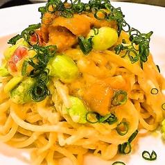 Moga Joga Diningのおすすめ料理1