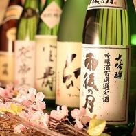 世界に誇る広島地酒で県外のお客様をおもてなし!