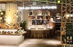 西安健菜キッチン 新宿ミロード店の写真