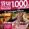 UNISPO BEE ユニスポビー 渋谷 道玄坂店